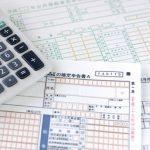 ふるさと納税ってどれだけお得なんでしょう?