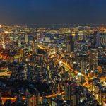 戦後ゼロ年 東京ブラックホール ・・・面白かったよ