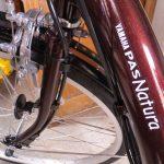 電動アシスト自転車 購入