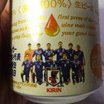 日本サッカーワールドカップで勝利をつかむ