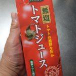 血液サラサラ トマトジュース