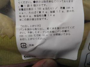 DSCF4695
