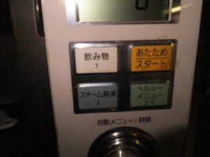 DSCF4796