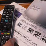 テレビ購入 なんかすごいぞ有機ELテレビ