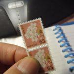 はがきの切手代って今いくらか知ってますか?