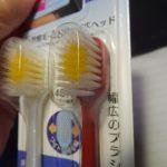 私がダイソーの歯ブラシに望むもの・・・