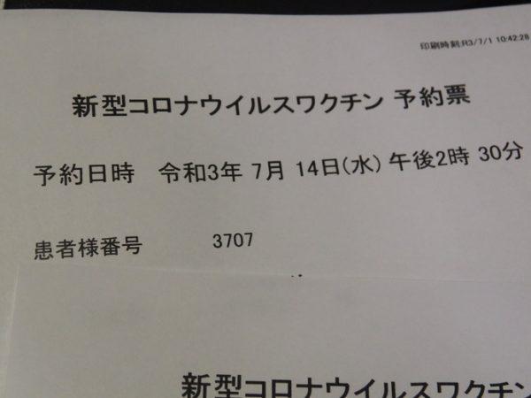 DSCF8027